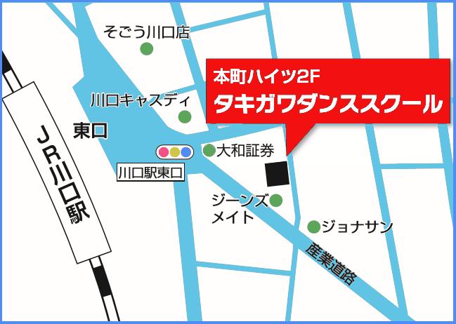 社交ダンス教室タキガワダンススクール川口地図